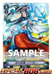 Eternal Goddess, Iwanagahime - V-EB04/010EN - RR
