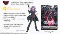 # Team Dragon's Vanity [V-EB12 ID (L)] VR