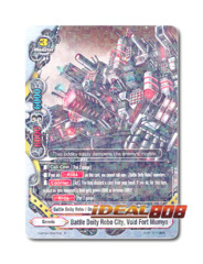 Battle Deity Robo City, Void Fort Mumyo [H-BT04/0047EN R (FOIL)] English