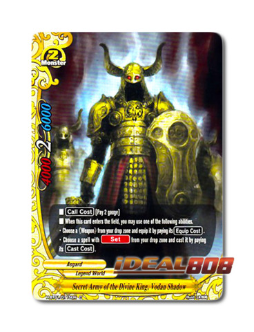 Secret Army of the Divine King, Vodan Shadow [H-BT01/0115EN C] English Common