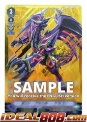 Gust Blaster Dragon - V-BT04/SV01EN - SVR (Gold Hot Stamp)