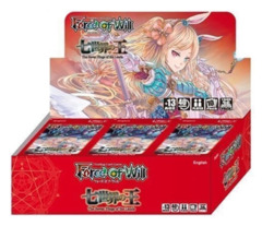 A01 The Seven Kings Of The Lands (English) Force of Will Booster Box