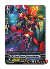 Undead Knight of the Corrupting Sword - G-TD08/005EN - TD (common ver.)