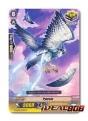 Pyrrolo - G-CMB01/033EN - C