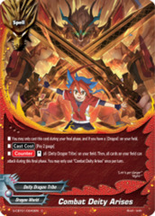 Combat Deity Arises [S-CBT01/0043EN C (Regular)] English