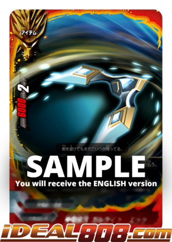 Deity Dragon Throwblade, Garlight Edge [S-BT05/0037EN U (FOIL)] English