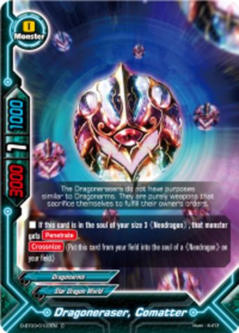 Dragoneraser, Comatter [D-BT03/0103EN C (FOIL)] English