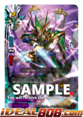 Gargantua Blade Mage [S-BT03/0067EN Secret (FOIL)] English