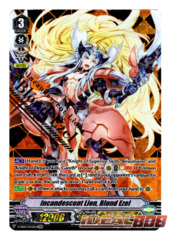 Incandescent Lion, Blond Ezel - V-EB03/SV02EN - SVR (Gold Hot Stamp)