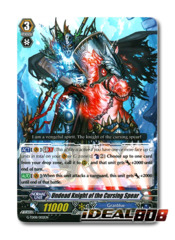Undead Knight of the Cursing Spear - G-TD08/002EN - TD (common ver.)