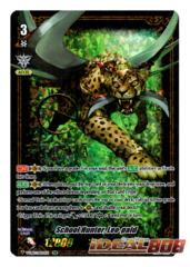 School Hunter, Leo-pald - V-EB10/SSR02EN - SSR (Super Special Rare)