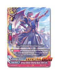 Crimson Battler Cheering Squad, Good Luck [H-BT04/0081EN C (FOIL)] English