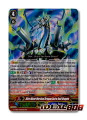 Blue Wave Marshal Dragon, Tetra-boil Dragon - G-CB02/002EN - RRR