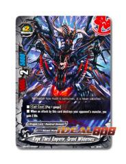 Rage Thirst Emperor, Grand Wilderness [H-BT01/0049EN U] English Uncommon