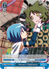 Hitomi's Nightmare [MM/W35-E097 U] English