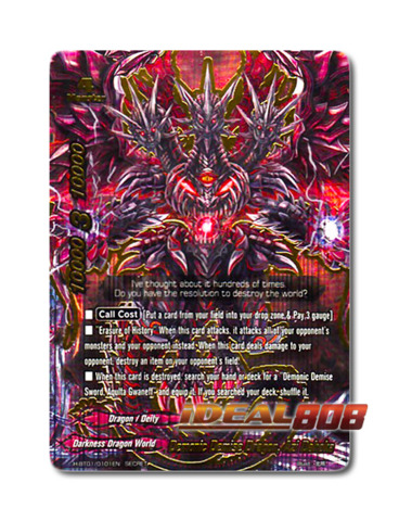 Demonic Demise Dragon, Azi Dahaka [H-BT01/0101EN Secret] English