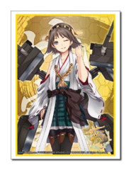 Kantai Collection Hiei Vol.836 Character Sleeve (60ct)