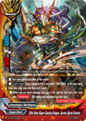 Fifth Omni Super Cavalry Dragon, Aurora Spiral Ariotto [D-BT04/0009EN RR (FOIL)] English