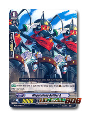 Megacolony Battler A - BT02/078EN - C