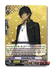 Ookurikara Toku - G-TB02/020EN - R