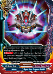 Super Sun Dragon Shield [X2-BT01A-SS01/0006EN RR (FOIL)] English