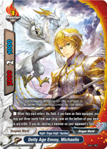Deity Age Envoy, Michaelis [D-BT02A-EB03/0017EN R] English