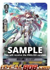 Bright Light Knight, Creoda - V-EB14/041EN - C