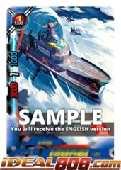 Galaxy Defense Team Resupply Vessel No.1, Tsugami [S-UB01/0045EN U (FOIL)] English