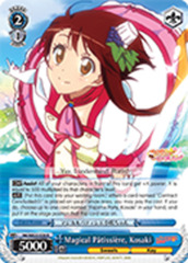 Magical Patissiere, Kosaki [NK/WE22-E26 R (FOIL)] English