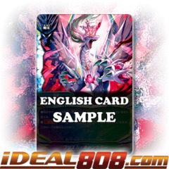 Prism Canceler [X-BT01A-CP02/0032EN R (FOIL)] English
