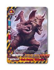 Clash Dragon, Gaelcorga - BT01/0063EN (UC) Uncommon