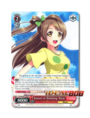 Kotori in Training Wear [LL/EN-W01-076 R] English