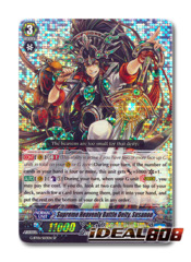 Supreme Heavenly Battle Deity, Susanoo - G-BT01/S03EN - SP (Special Parallel)