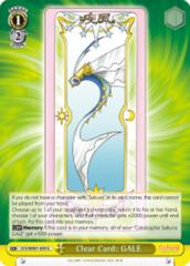 Clear Card: GALE  [CCS/WX01-029 U (Regular)] English