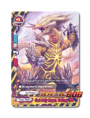 Clash Deity Dragon, Gaelcorga Ark [H-BT04/0087EN C] English