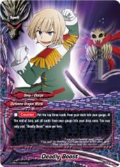 Deadly Boost [H-PP01/0060EN U] English
