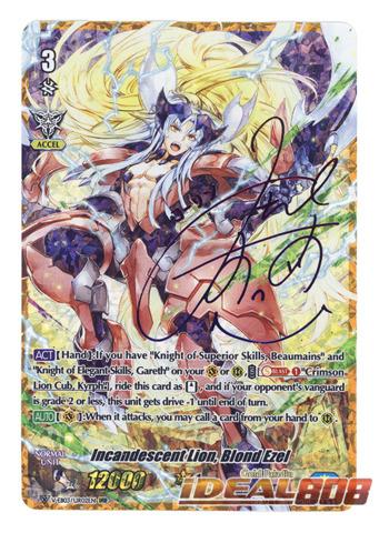 Incandescent Lion, Blond Ezel - V-EB03/UR02EN - URR [Rainbow