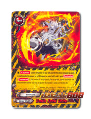 Battle Spirit Unite - BT01/0065EN (UC) Uncommon