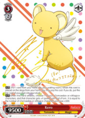 Kero  [CCS/WX01-058SP SP (SIGNED FOIL)] English