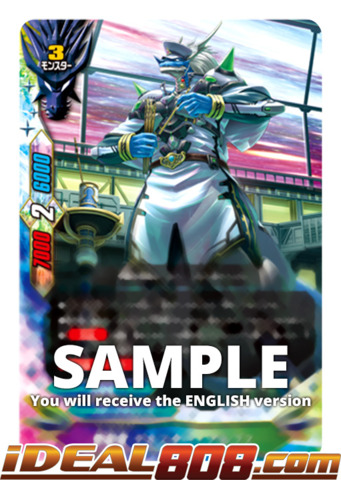 Govern Star Dragon, Dexter Albus [S-BT03/0032EN R (FOIL)] English