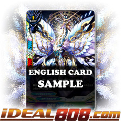 White Crystal Dragon, Schunerblain [X-BT01A-CP02/0047EN C] English