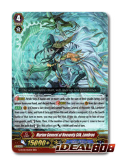 Marine General of Heavenly Silk, Lambros - G-RC01/012EN - RRR