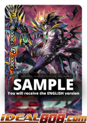 Exterminating Evil Demonic Dragon, Belial [S-BT05/0076EN Secret (FOIL)] English
