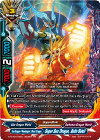 Super Sun Dragon, Balle Soleil [X2-BT01A-SS01/0008EN RR (FOIL)] English