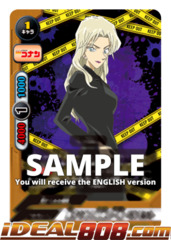 Member of the Black Organization, Vermouth [S-UB-C01/0013EN RR (FOIL)] English