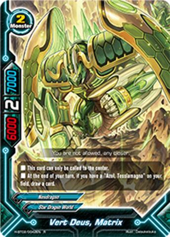 Vert Deus, Matrix - H-BT02/0042EN - R