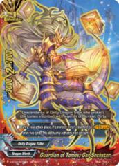 Guardian of Tomes, Gar-Sechster [S-BT02/0073EN Secret (FOIL)] English