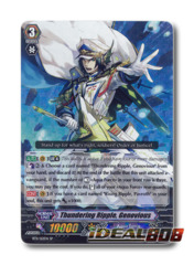 Thundering Ripple, Genovious - BT11/S12EN - SP