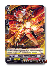 Dragon Dancer, Veronica - TD09/007EN - TD