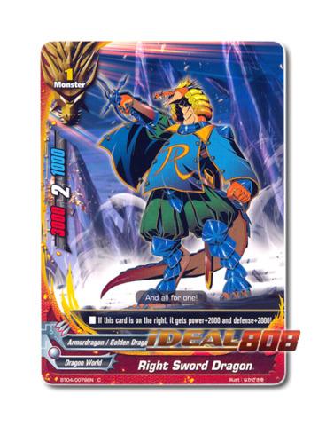 Right Sword Dragon - BT04/0079EN (C) Common